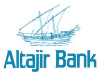Altajir Bank Logo