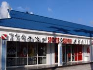 Sports Supply Sports Supply Cayman Islands