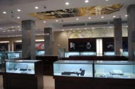 Diamonds International Watch and Design Diamonds International Watch and Design Cayman Islands
