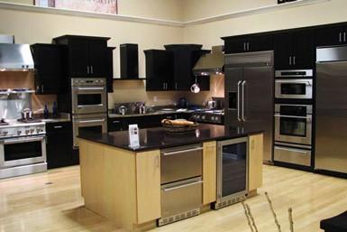 Brand Source Home Gallery Brand Source Home Gallery Cayman Islands