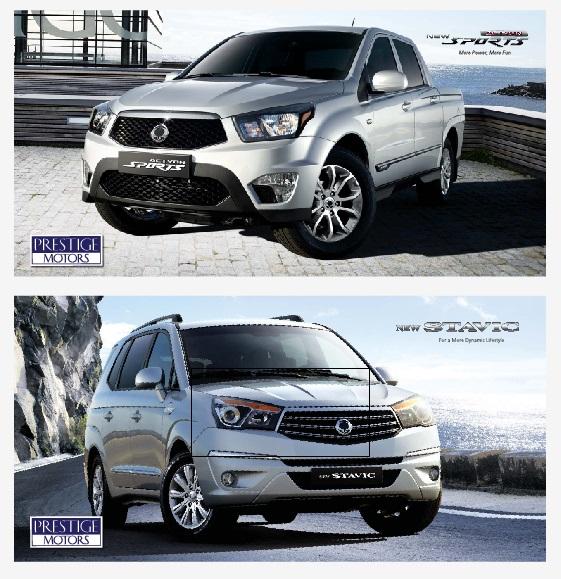 Ssang Yong - Prestige Motors Ltd. Ssang Yong - Prestige Motors Ltd. Cayman Islands