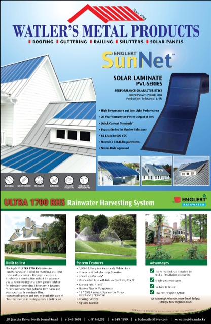 Englert Sun Net